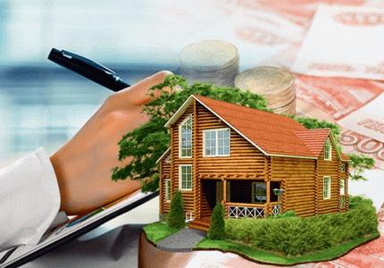 Какое имущество предоставляется в качестве залога, если квартира приобретается в строящемся доме в кредит? Если это должна быть другая недвижимость, то у меня ее нет. Что мне делать в сложившейся ситуации?