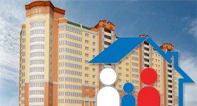 Ипотечное кредитование в Ярославле