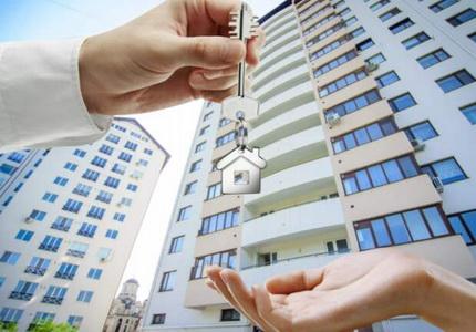 Банк ДОМ.РФ снизил ставки по ипотеке на первичном рынке