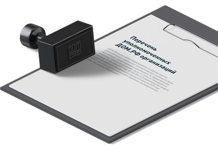АИЖК ЯО включено в официальный перечень организаций по предоставлению ипотечных займов
