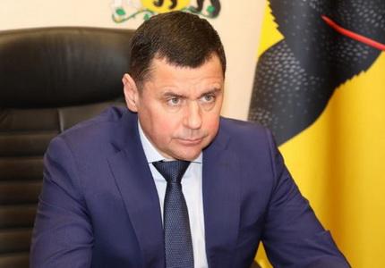 Губернатор Дмитрий Миронов: Льготная ипотека улучшает демографию Ярославской области