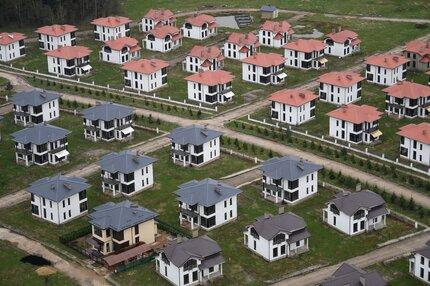 ДОМ.РФ Запуск супер-сервиса по строительству частных домов анонсирован компанией ДОМ.РФ