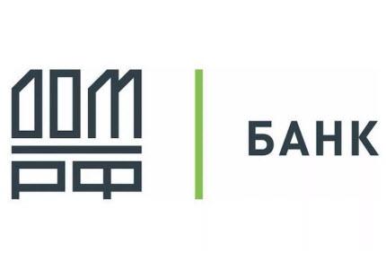 В России совместно с застройщиками банком ДОМ.РФ запущена ипотека под 2,9%