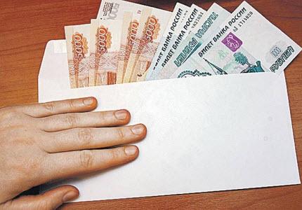 Как взять ипотеку без официального трудоустройства в Ярославле?
