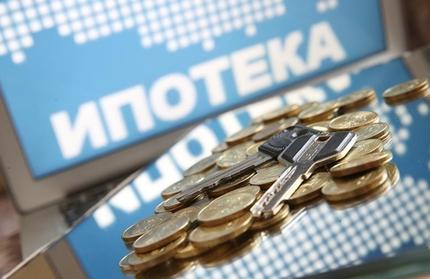 Банк ДОМ.РФ снизил ставки по рефинансированию ипотечных кредитов