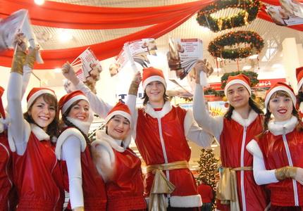 """Промоакция """"Новогодняя"""" - скидка 0.5% при заключении договора до 31 декабря!"""