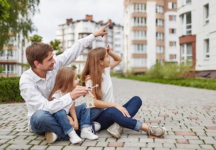 Ставки по «Семейной ипотеке» были снижены до 4,4%
