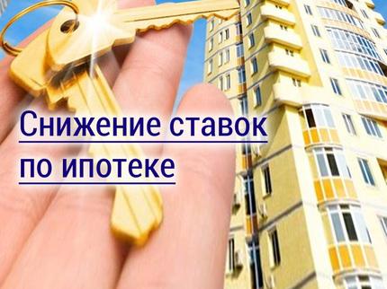 Ооо русфинанс кредит красноярск
