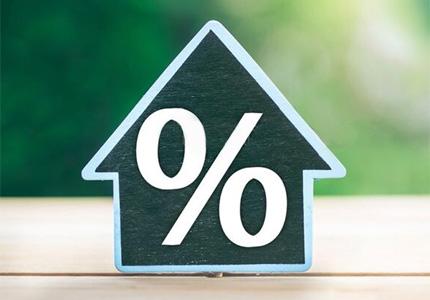 Введена в действие опция «Ставка ниже 6,43» для продукта «Льготная ипотека на новостройки»