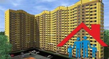 «Жилье для российской семьи»: будут новые квартиры в Ярославле
