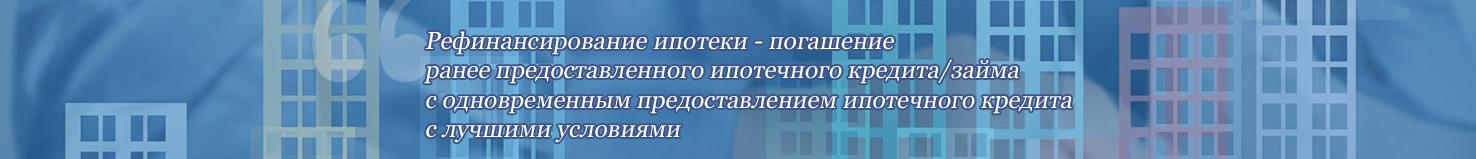 учет комиссии по кредиту